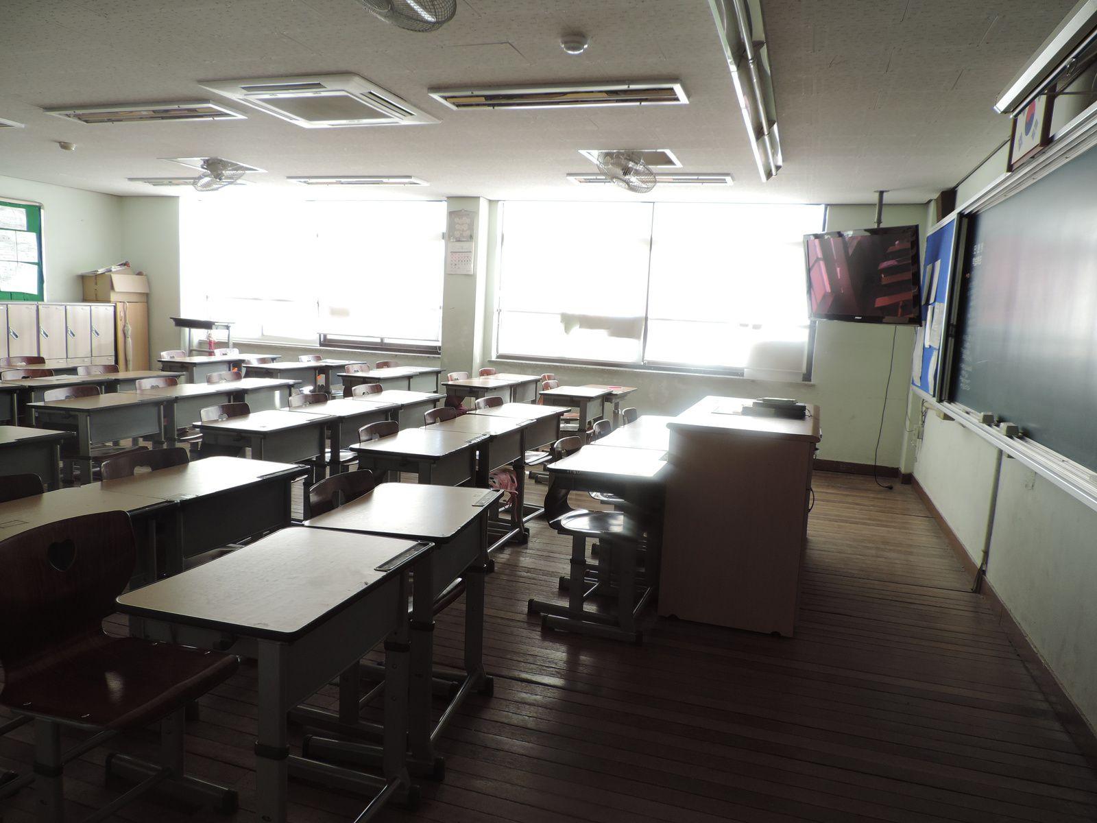 Salle De Classe Lycée Coréen