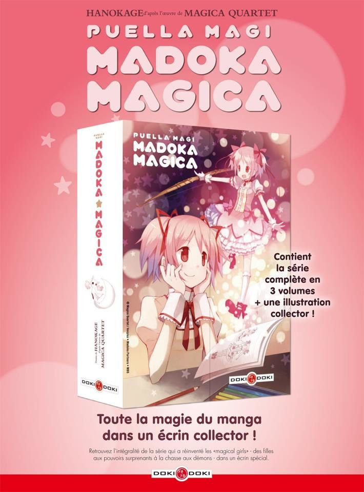 Puella Magi Madoka Magica.