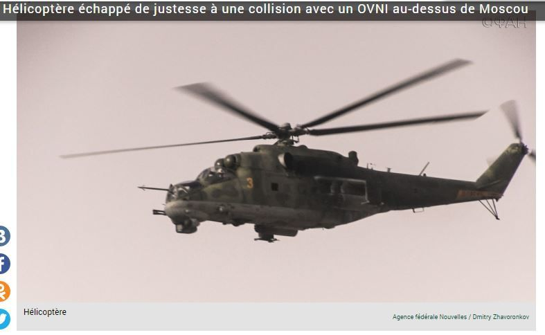 Ici la photo illustrant l'article...
