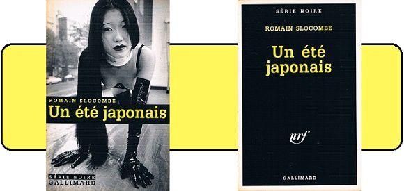 Romain Slocombe: Un été japonais (Série Noire, 2000)
