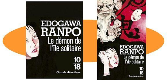 Edogawa Ranpo: Le démon de l'île solitaire (Éd.10-18, 2017)