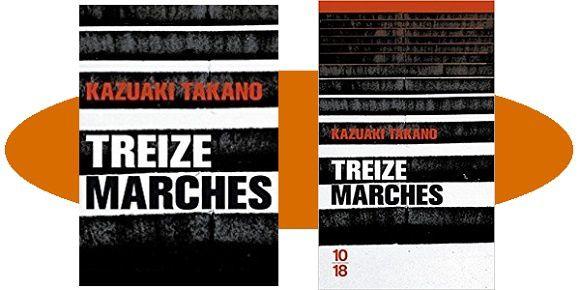 KazuakiTakano : Treize marches (Éd.10-18, 2017)