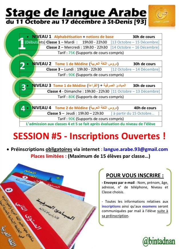 [Langue Arabe - SESSION # 5] Inscriptions Ouvertes !
