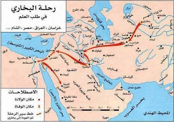 Cartographie des voyages de l'imâm Al Boukhâry رحمه الله dans sa quête de science (طلب العلم)