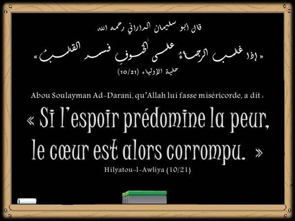 Si l'espoir prédomine la peur, le cœur est alors corrompu