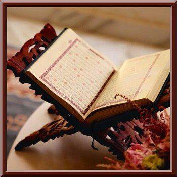Méthode de mémorisation du Coran