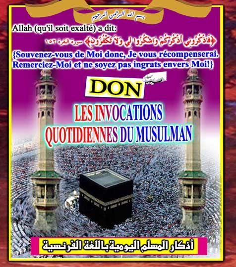 Les invocations quotidiennes du muslman