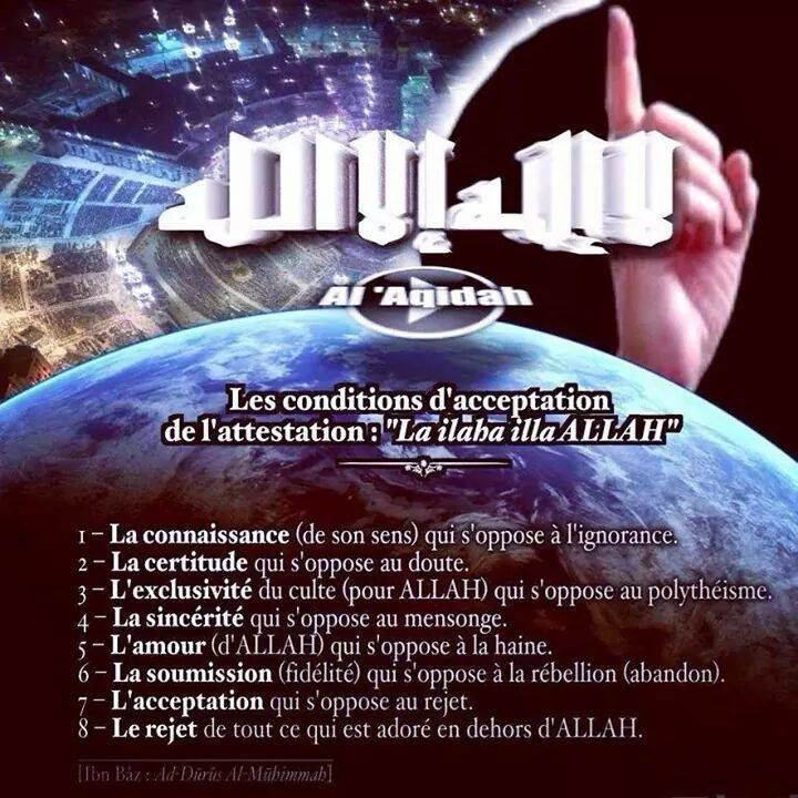 Les Conditions  d'acceptation de la ilaha illa Allah