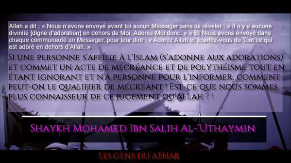 L'excusse de l'ignorance : Shaykh Mohamed Ibn Salih Al-'Uthaymin رحمه الله