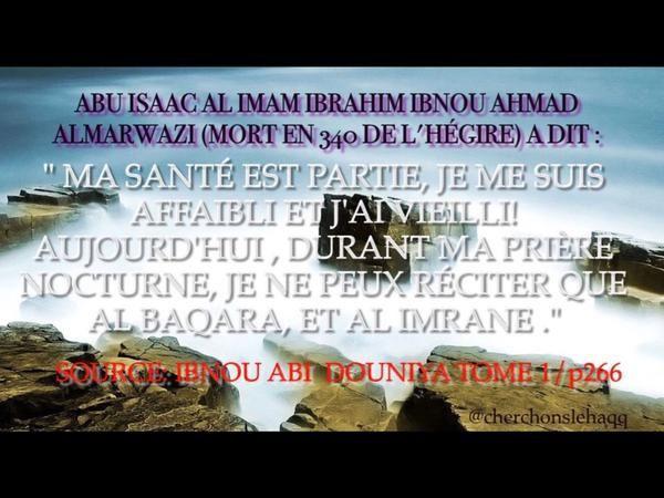 Je ne peux réciter que Al Baqara et Al imrane