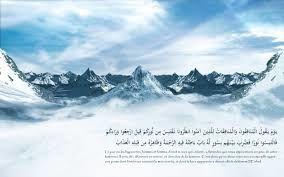Les meilleurs serviteurs d'Allah
