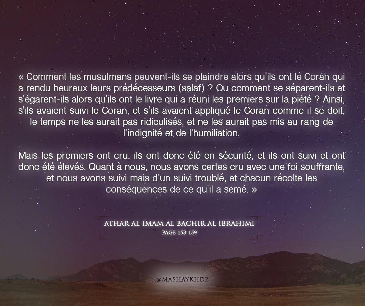 « Comment les musulmans peuvent-ils se plaindre alors qu'ils ont le Coran qui a rendu heureux leurs prédécesseurs ?»