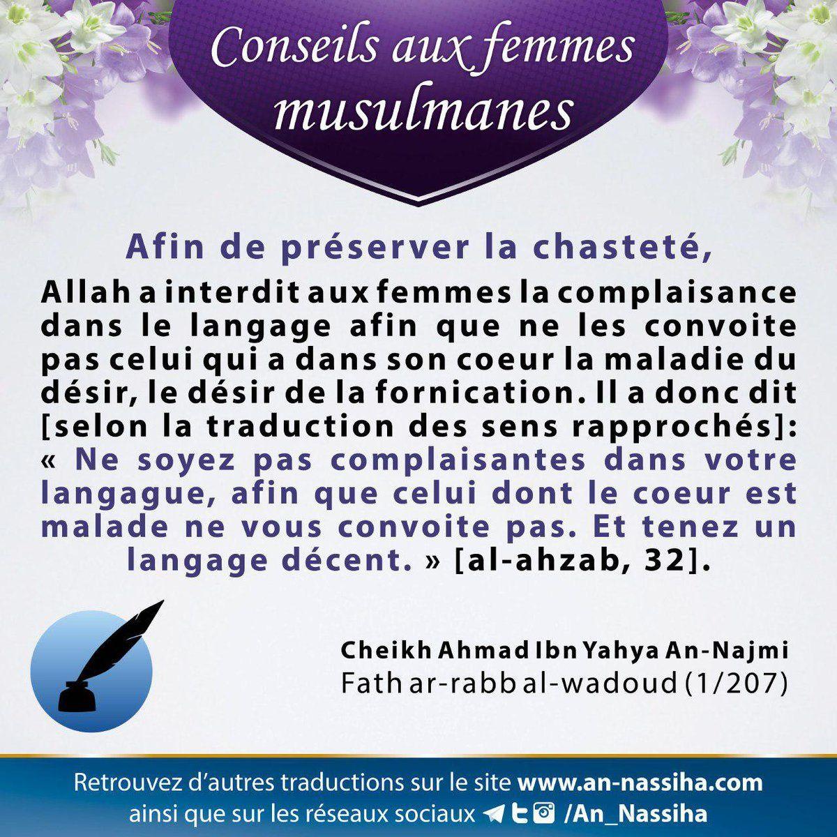 Série de précieux conseils du grand savant Ahmad An-Najmi رحمه الله pour les femmes musulmanes