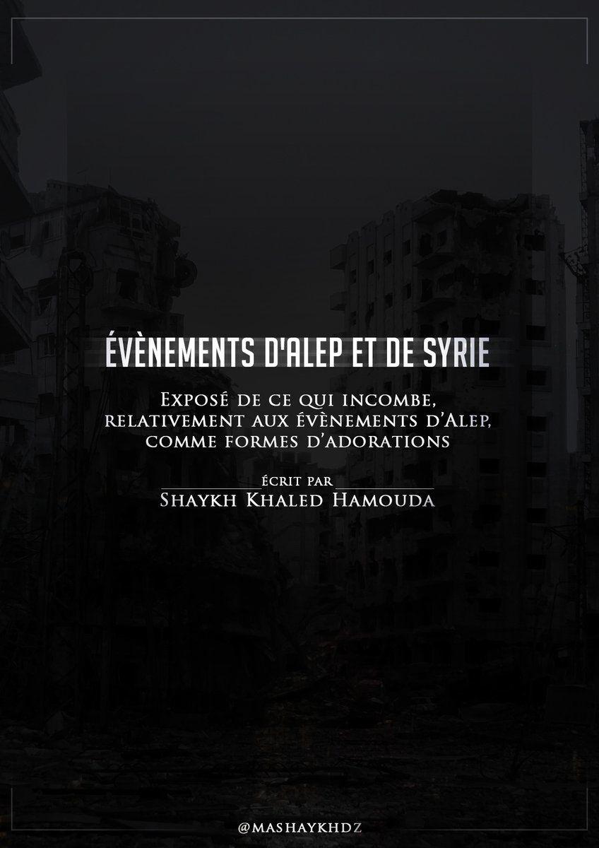 Évènements d'Alep et de Syrie