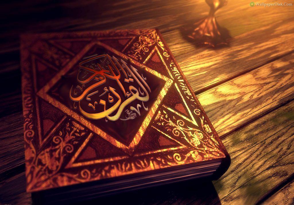 Accorder de l'importance au Livre d'Allah