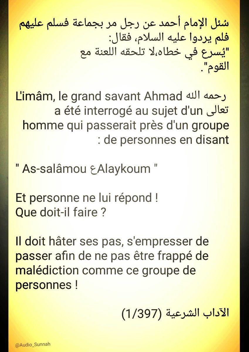 À ceux qui ne répondent pas aux salâm...