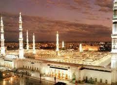 La mention d'Allah et la prière sur son Messager dans les assises