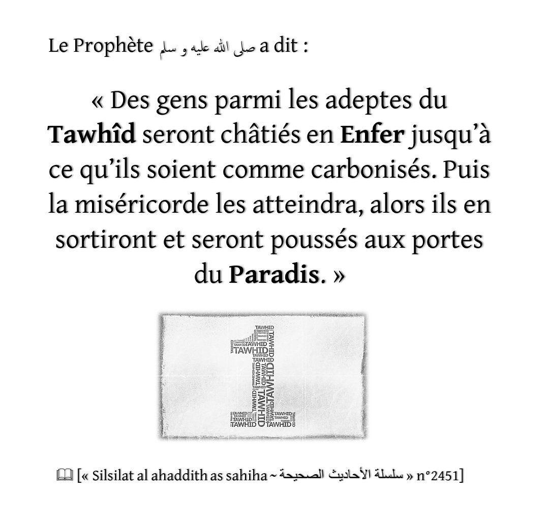 Le bienfait du Tawhid.
