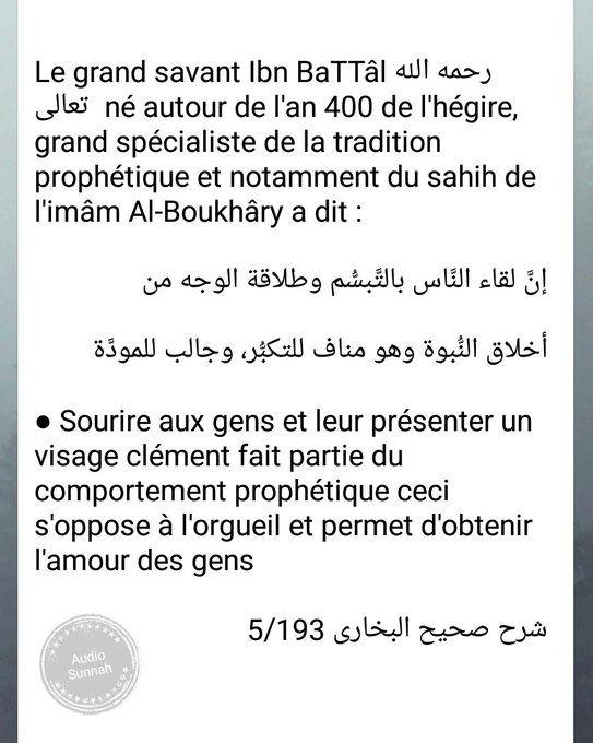 Un comportement conforme, fidèle aux enseignements du Prophète Mouhammed ﷺ !!!