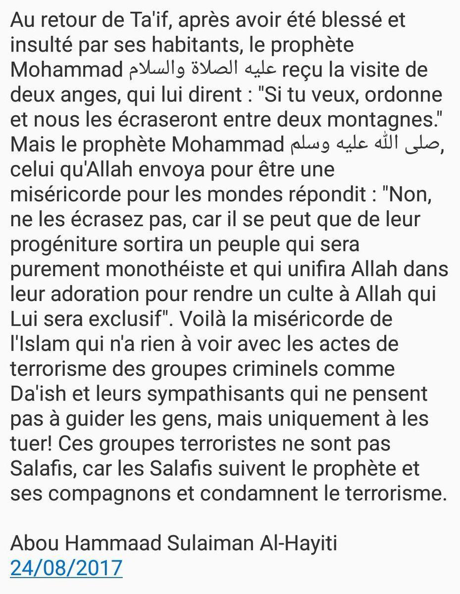 Voici la miséricorde du prophète Mohammad عليه الصلاة والسلام par opposition aux groupes deviés qui pratiquent le terrorisme!
