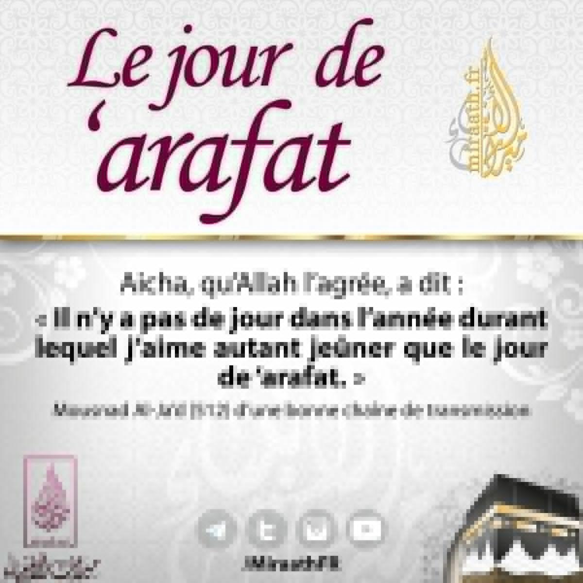 Le Jour de Arafat