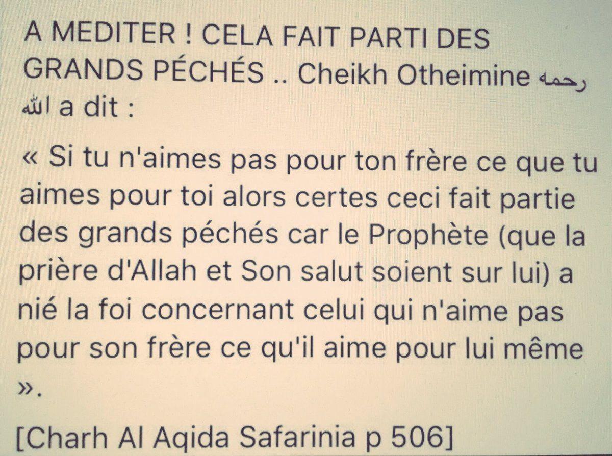 Rencontre pour mariage algerie