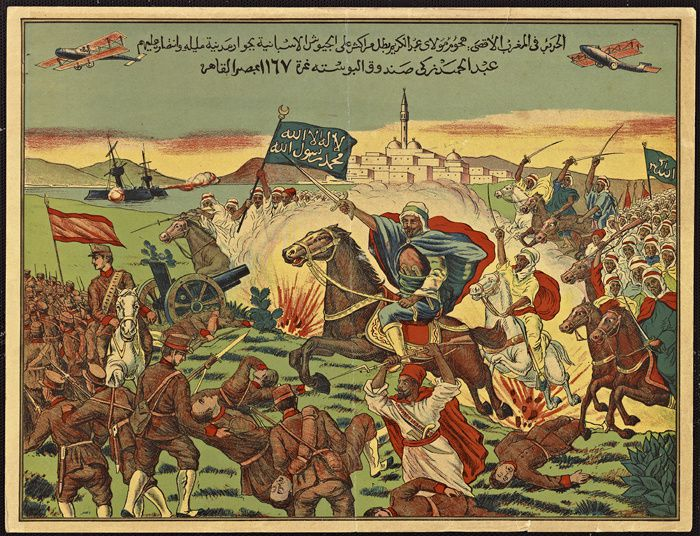 Une guerre coloniale oubliée : le Rif, 1921-1926