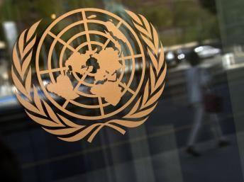 Centrafrique : première visite du Président de la Commission internationale d'enquête