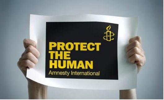 Lu pour vous : Centrafrique : Amnesty International insiste sur la quête de justice