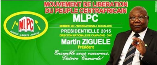 GRAND MEETING DU CANDIDAT MARTIN ZIGUELE A MBAIKI