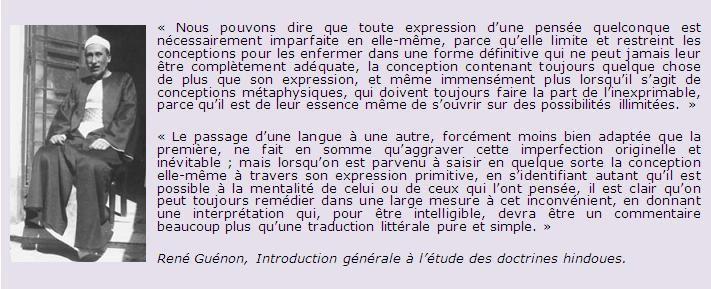 René Guénon – Difficultés linguistiques