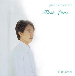 Le deuxième album «First Love»