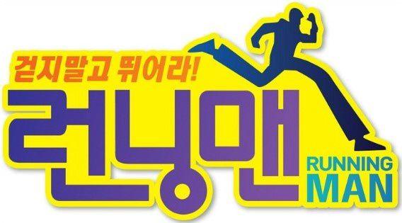 Running man (L'homme qui court): une émission de télévision