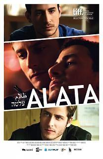 Sorties ciné gay mai 2013