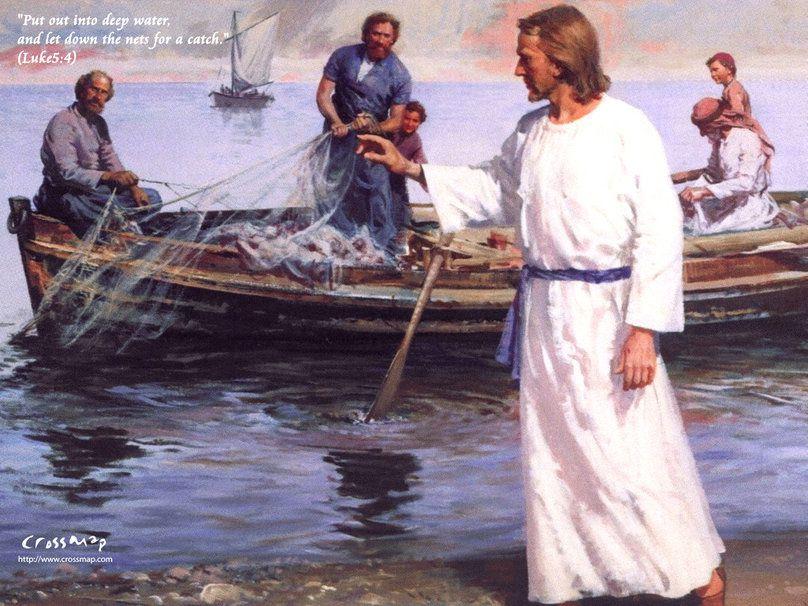 LES YEUX DE COMPASSION DU CHRIST
