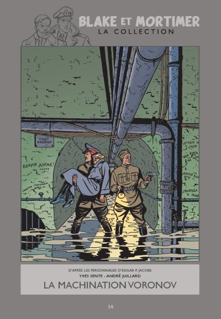 Blake et Mortimer, la collection Hachette : La Machination Voronov
