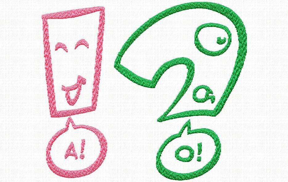 prochain alphabet caricature