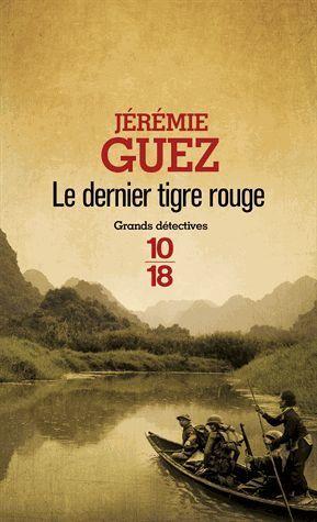 Jérémie  GUEZ