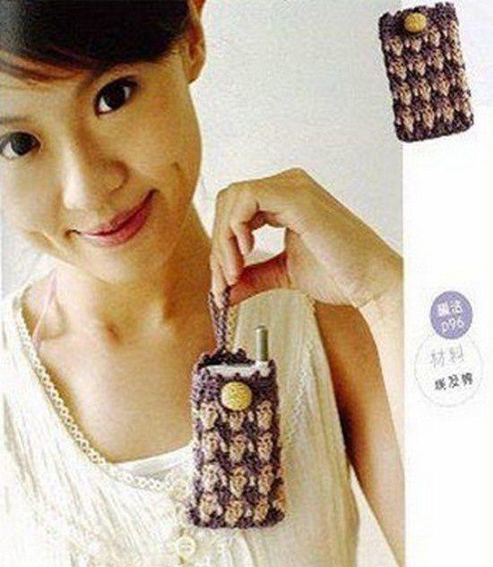 Pochettes portables
