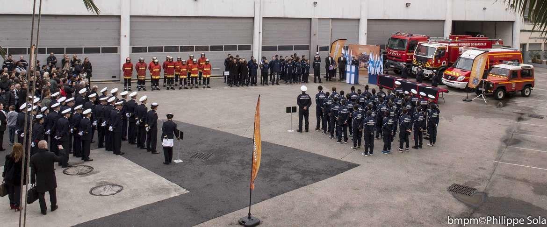 Cérémonie de rentrée de la 4ème promotion des cadets du BMPM.
