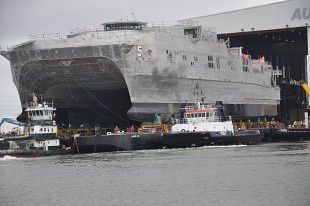 US Navy Christening Fifth Joint High Speed Vessel