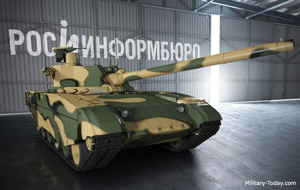 Armor: Russia Bets On Armata