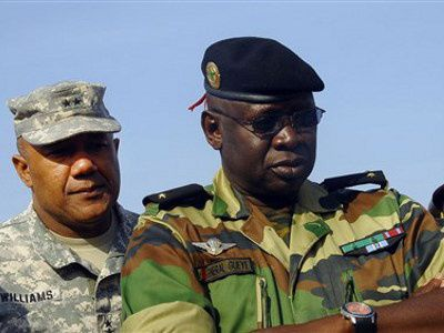 Chief of Staff of the Senegalese Army Brigadier General Cheikh Gueye