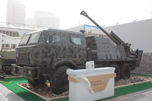 Military Industry Corporation (MIC) présente son obusier automoteur Khalifa-1 à IDEX 2015