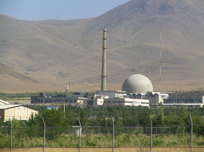 Arak IR-40 Heavy Water Reactor, Iran photo Nanking2012