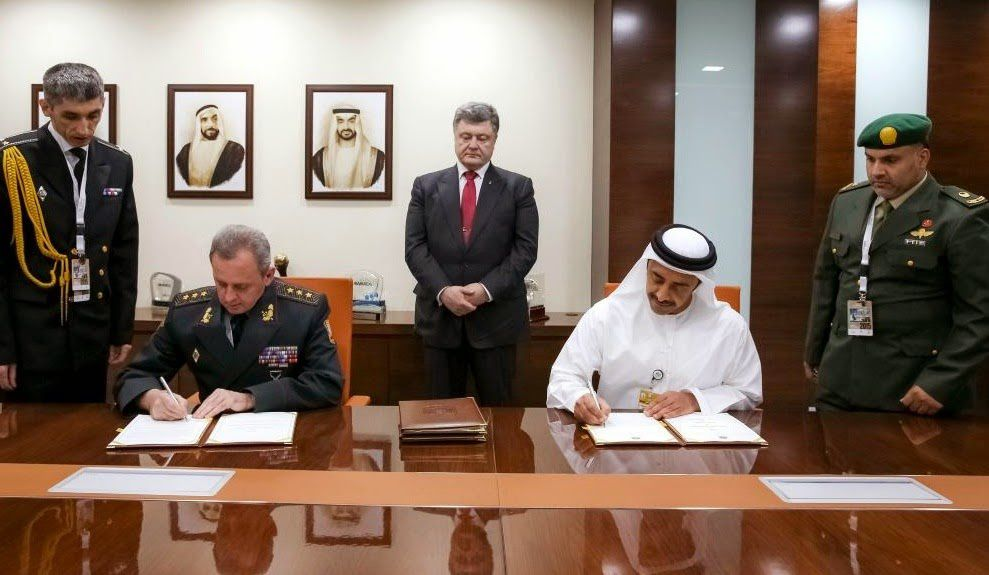 Poroshenko Gets His Guns in UAE