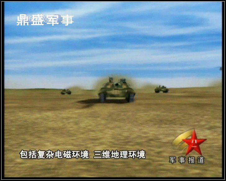 Leadership: China Builds A Better Wargame