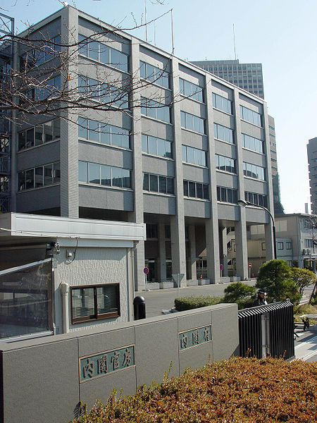 Japan eyes MI6-style spy agency as it seeks to shed pacifist past