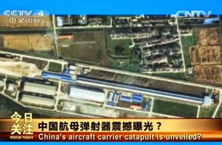 Footage from a CCTV broadcast showing the aircraft carrier catapult (Internet photo)