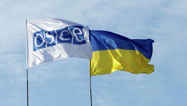L'OSCE va porter sa mission en Ukraine à près de 1.000 observateurs